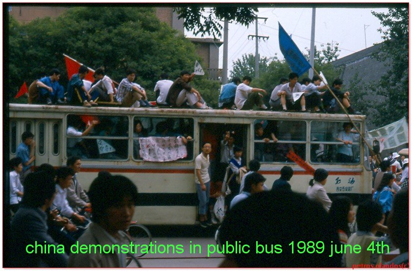 china demonstrations in public bus 1989 june 4th