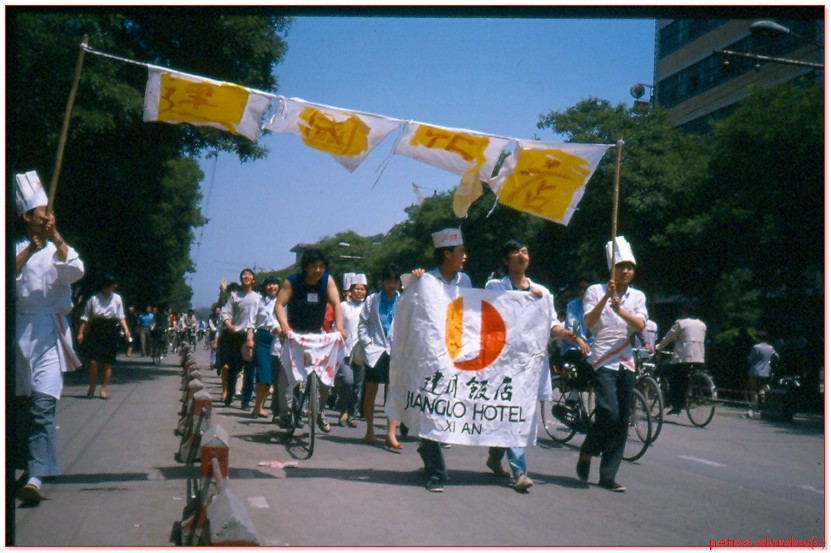 china hotel workers in demonstration to tian a men 1989