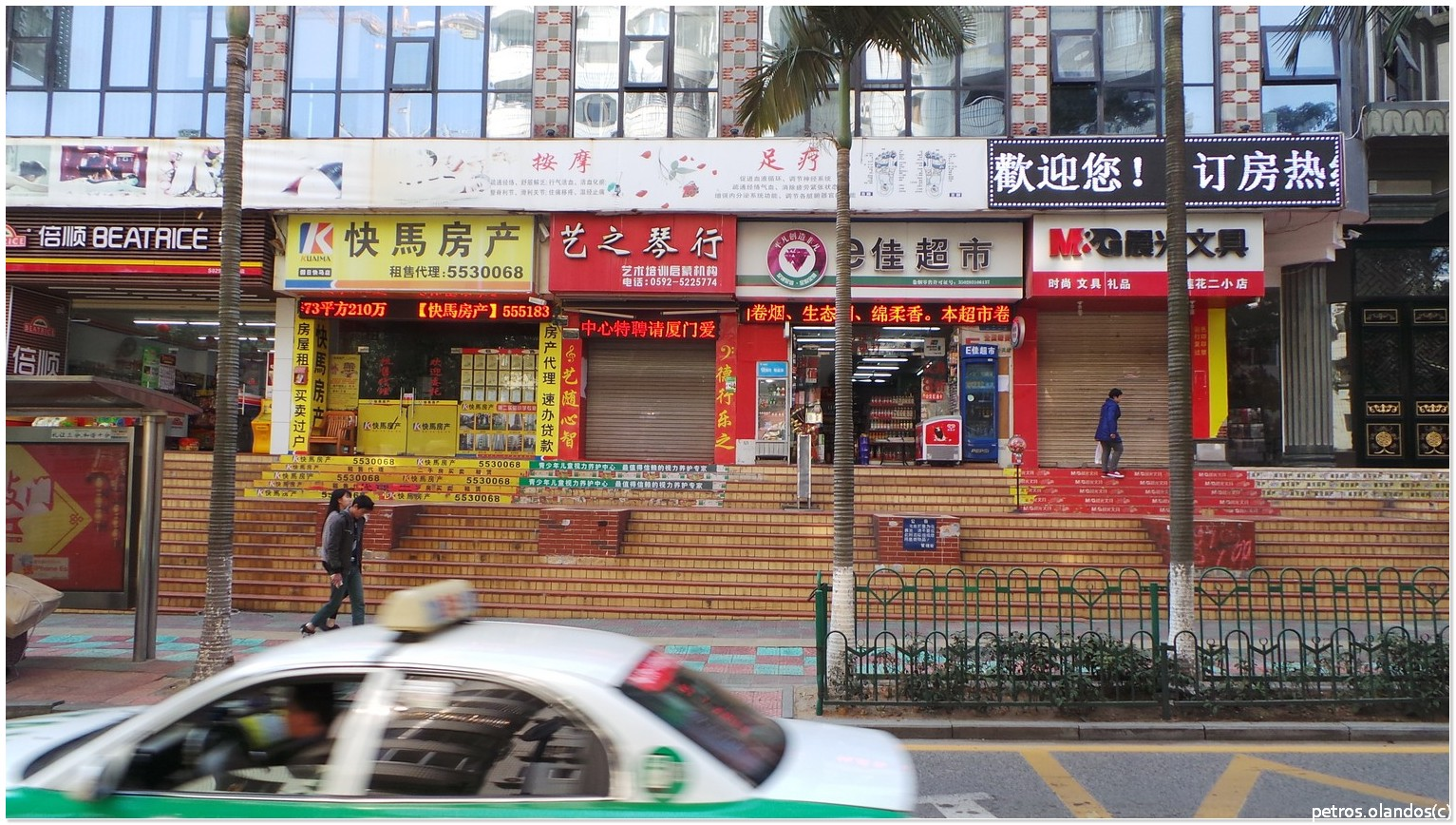 chinees shops