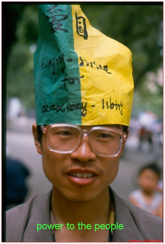 chinese student on hunger strike 1989 june 4th